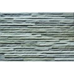 Frizo Stone 30x45 1ra Calidad | Cortines