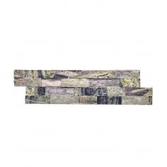 AYSEN FOREST - 15x15 cm - Misiones Deco