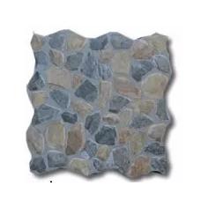 Ped. Roncal 32x32cm - 1era Calidad - Cerámicas Maja