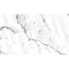 Marmol Calacata 35x60 1ra Calidad | Cortines